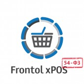 Frontol xPOS 3.0 + ПО Frontol xPOS Release Pack 1 год